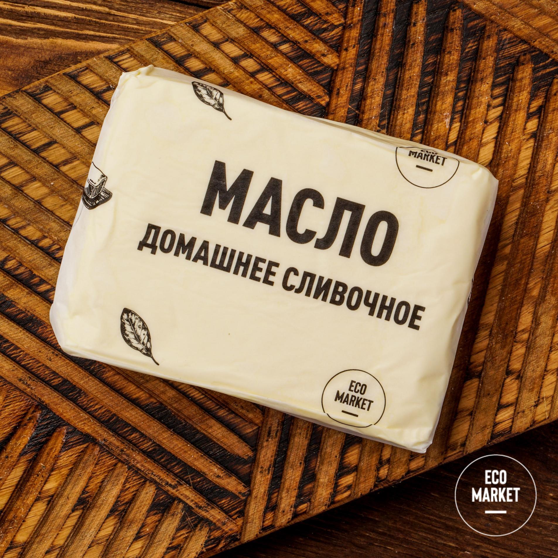 Масло домашнее сливочное Ecomarket.ru  ~ 250 г (0.25 кг)