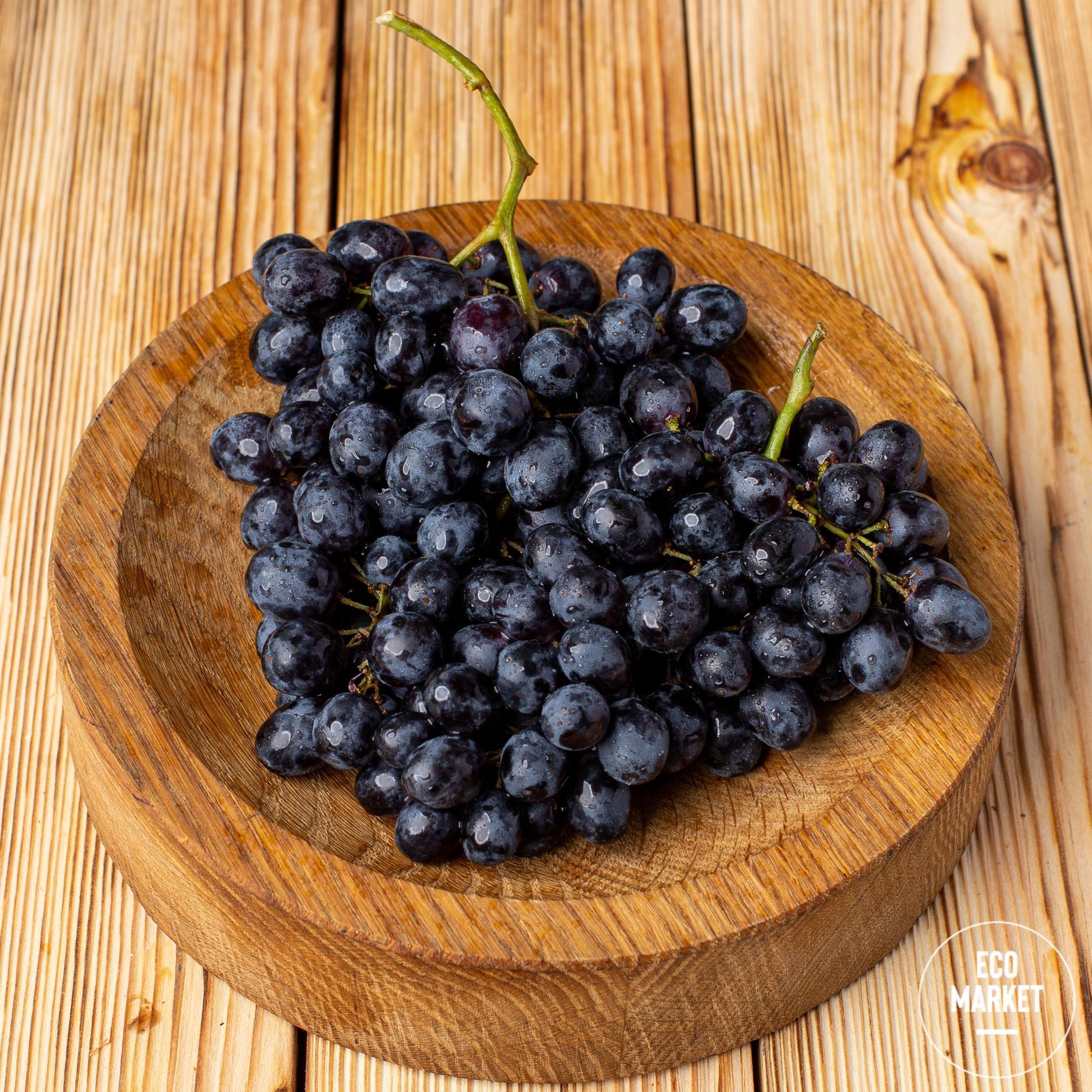 Виноград черный без косточки ~ 500 г (0.5 кг)