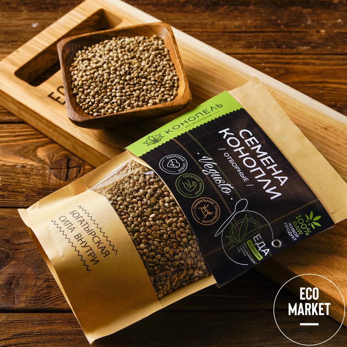 Найти семена купить конопли сколько можно носить марихуаны