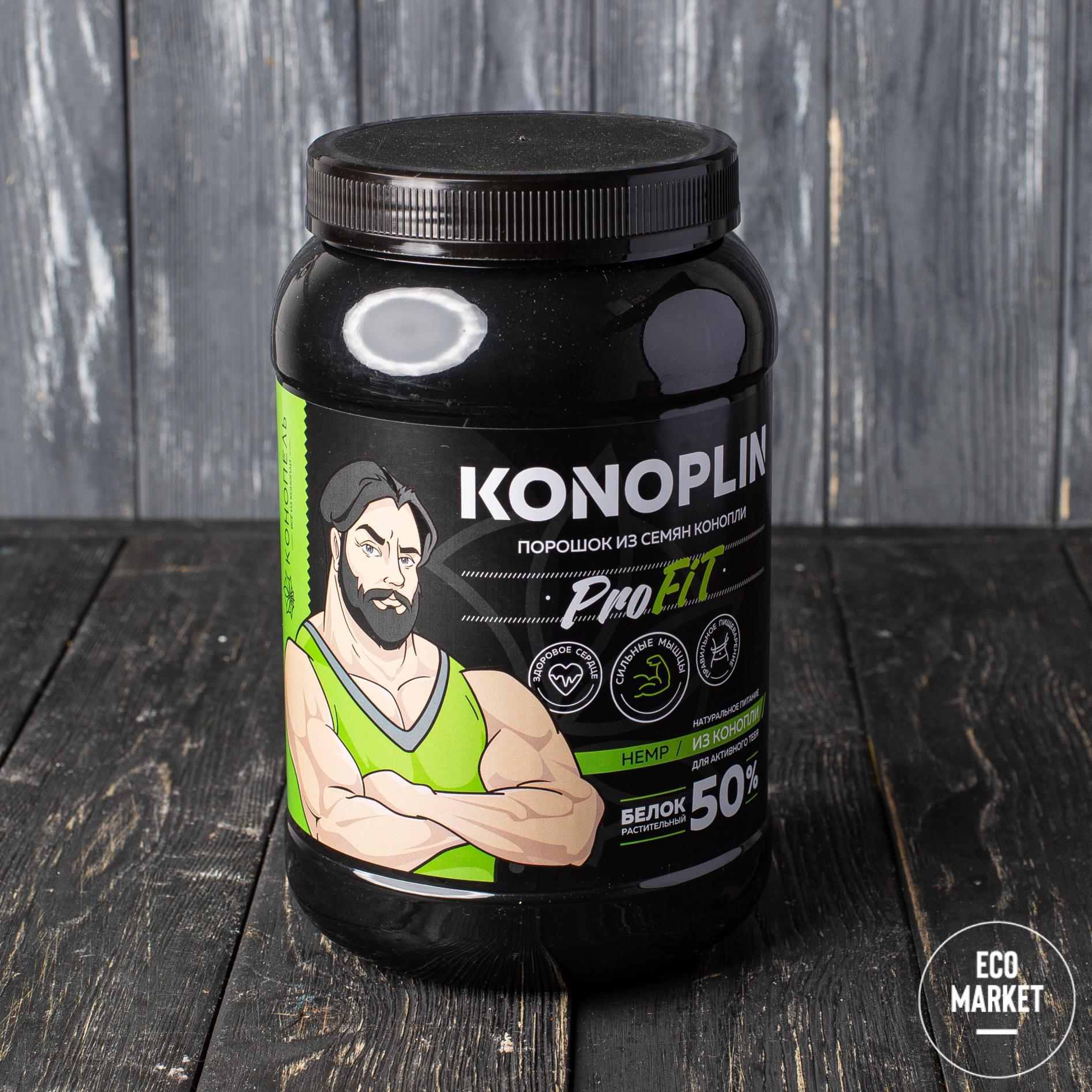 Коноплин протеин из семян конопли - 1 кг