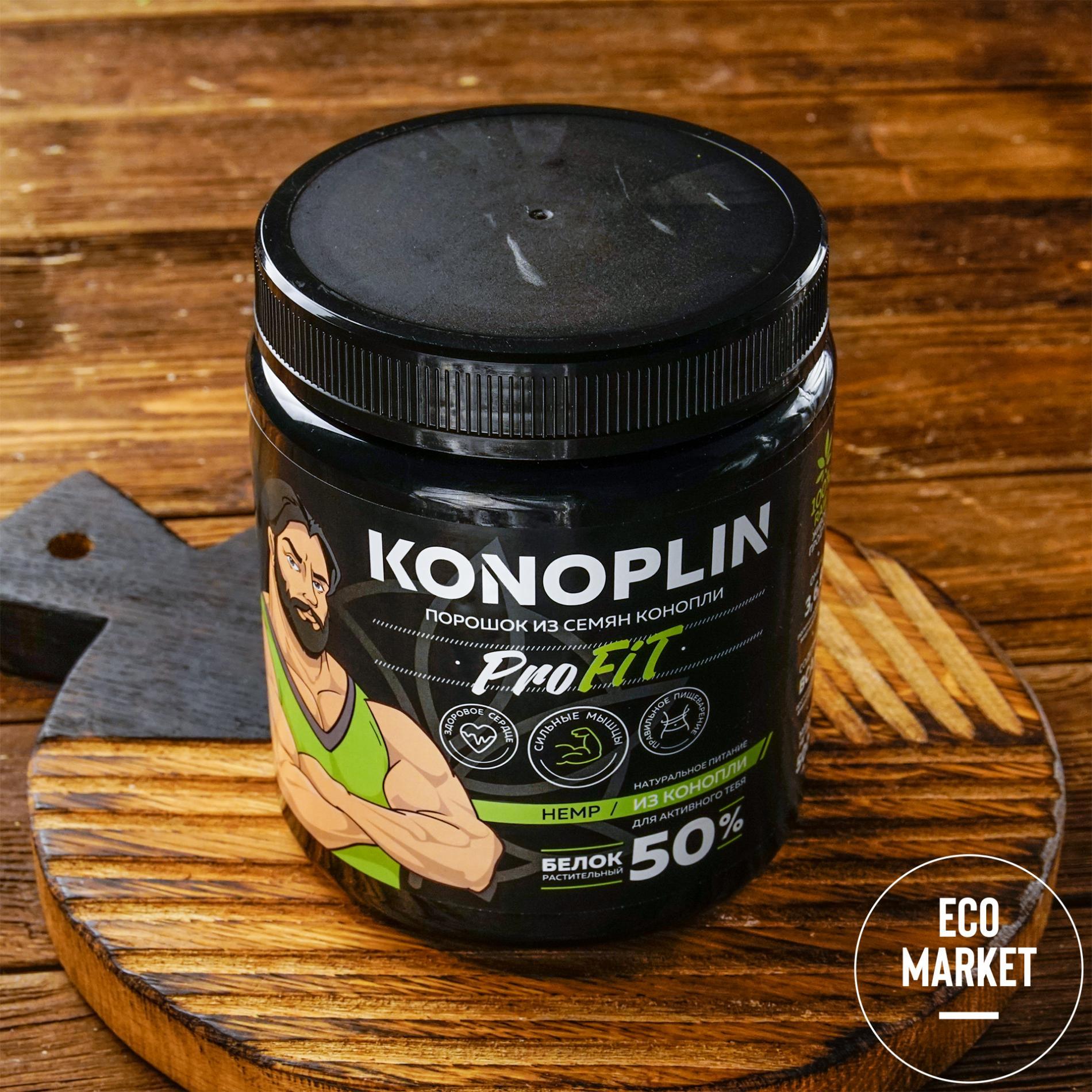 Коноплин протеин из семян конопли - 500 г