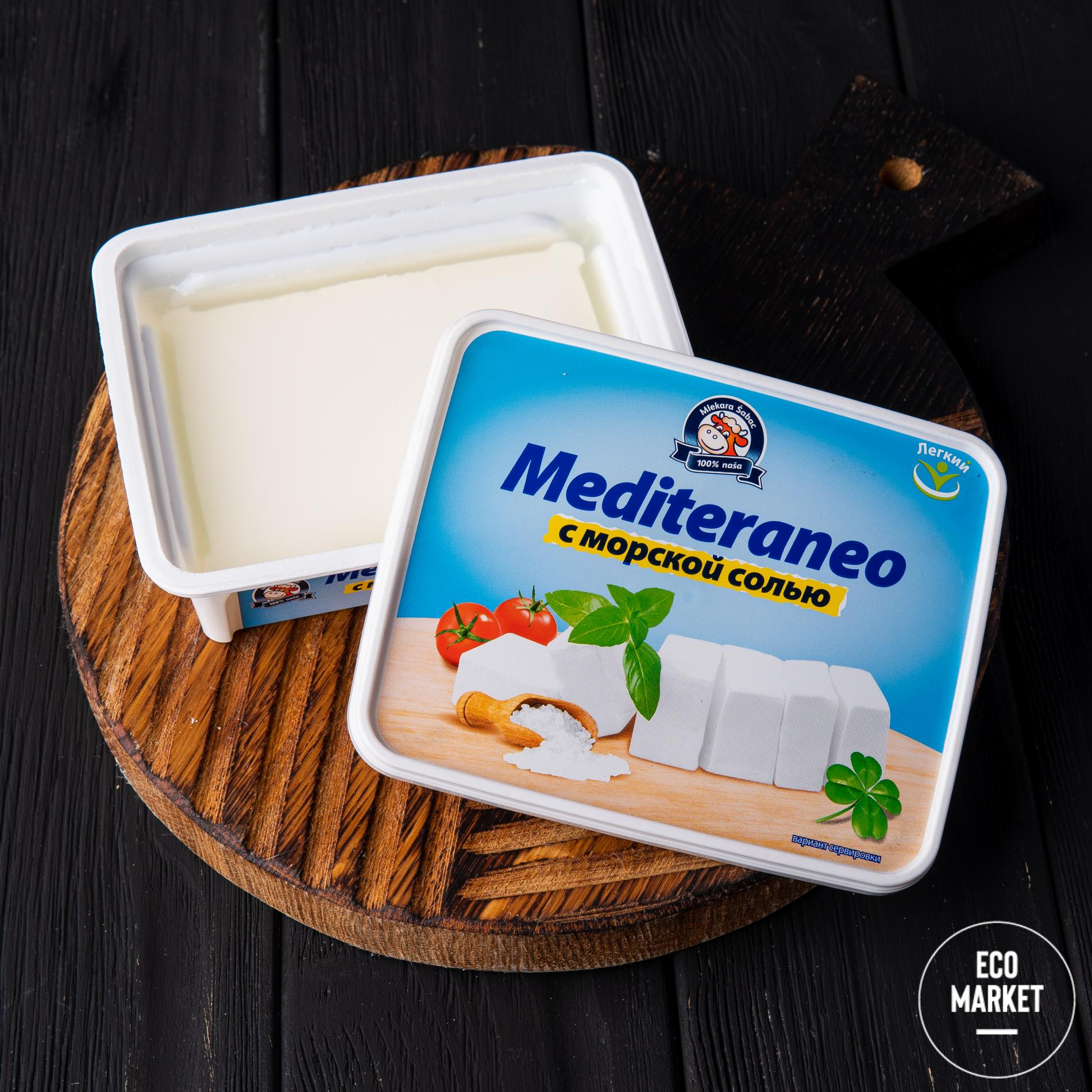 Сыр мягкий Брынза Mediteraneo с морской солью 25% - 250 г