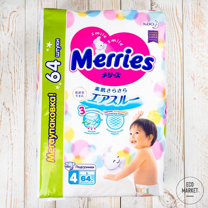 Подгузники Merries для детей, размер L, 9-14 кг ~ 64 шт