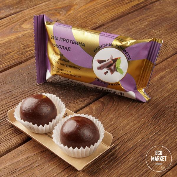 Конфеты орехово-фруктовые со вкусом «Шоколад», Jump premium - 28 г