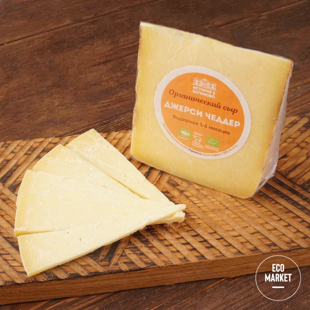 Сыр Джерси Чеддер выдержка 3-6 месяцев ~ 350 г (0.35 кг)