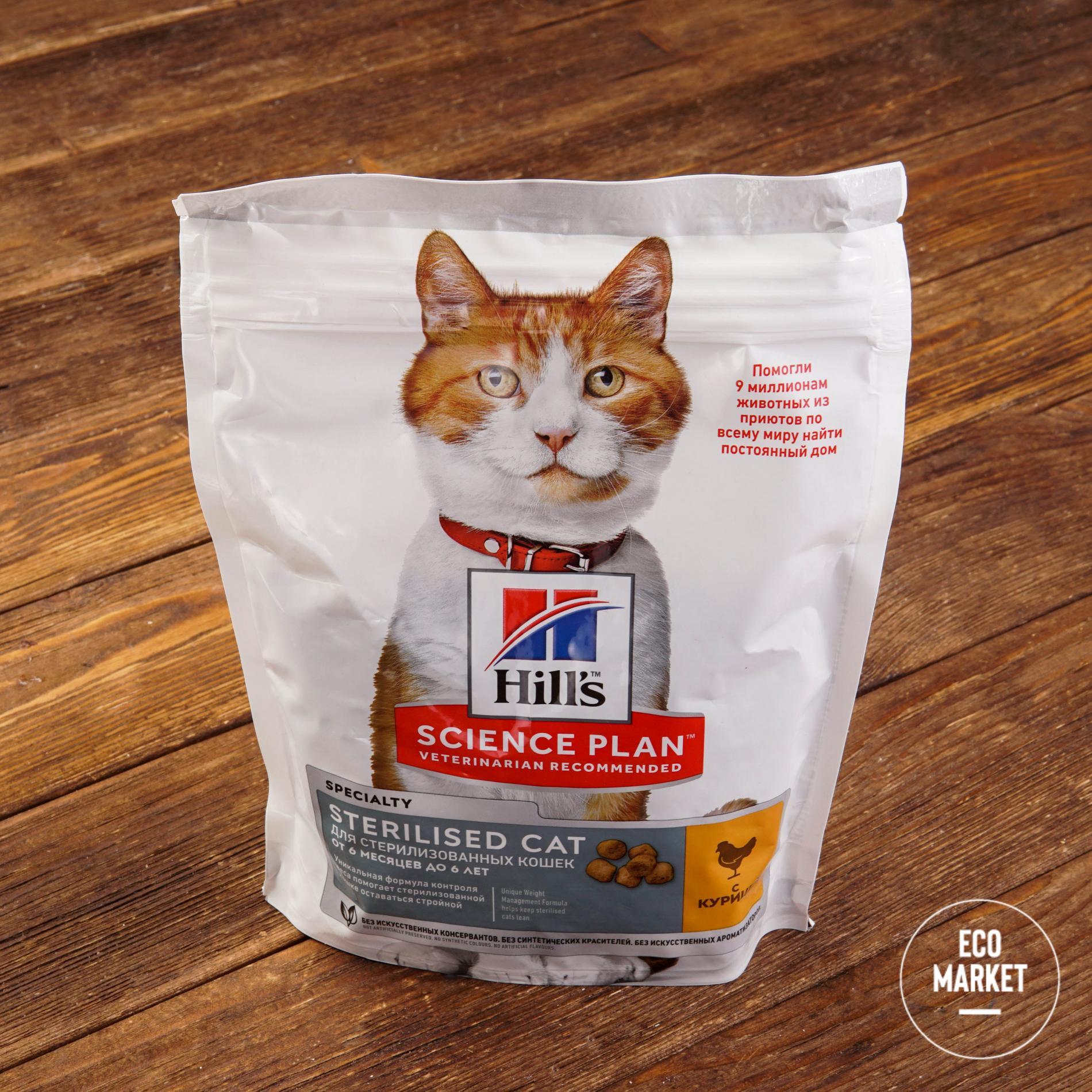 Корм для стерилизованных кошек с курицей до 6 лет Hill`s ~ 300 г
