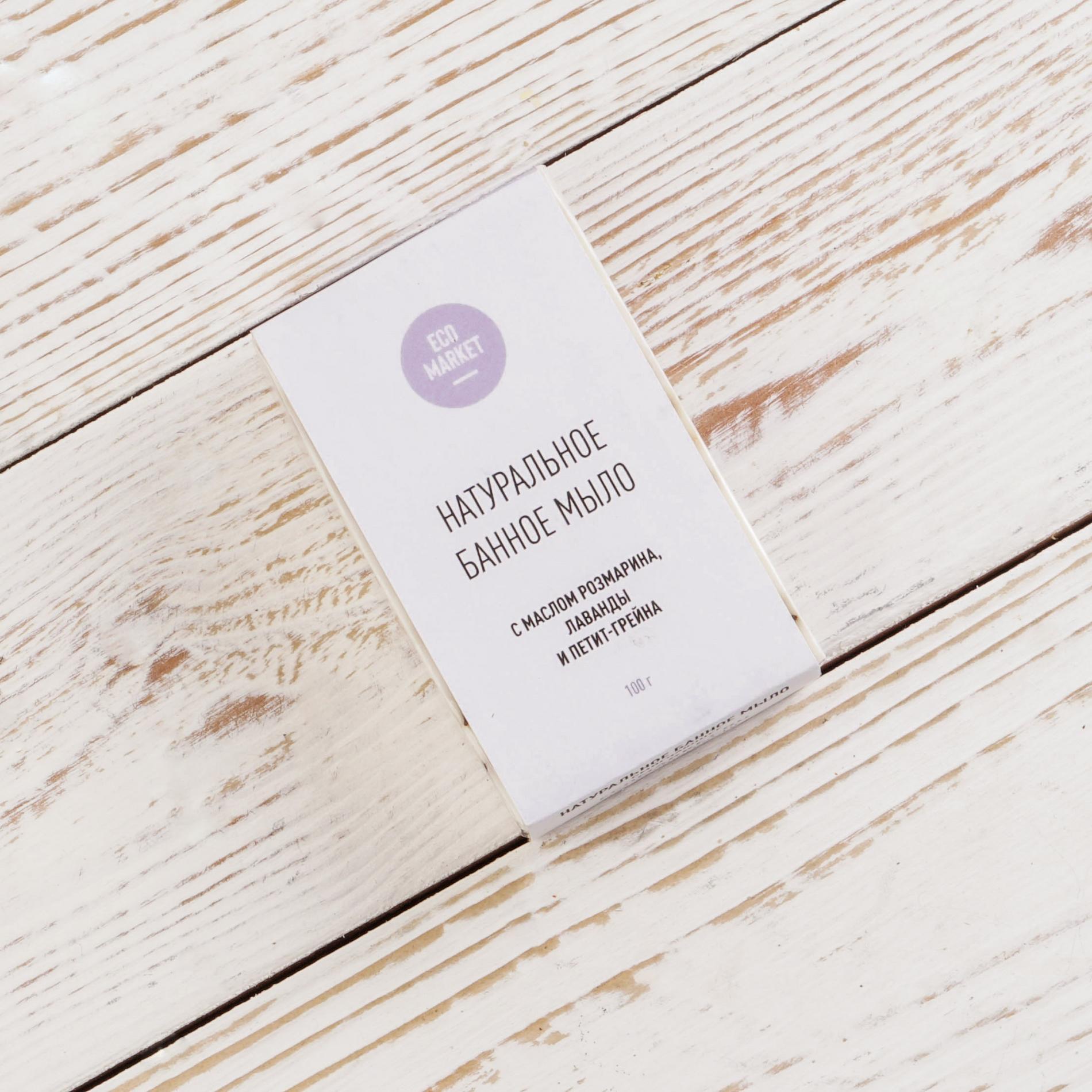 Мыло натуральное банное Лаванда смягчающее - 100 г