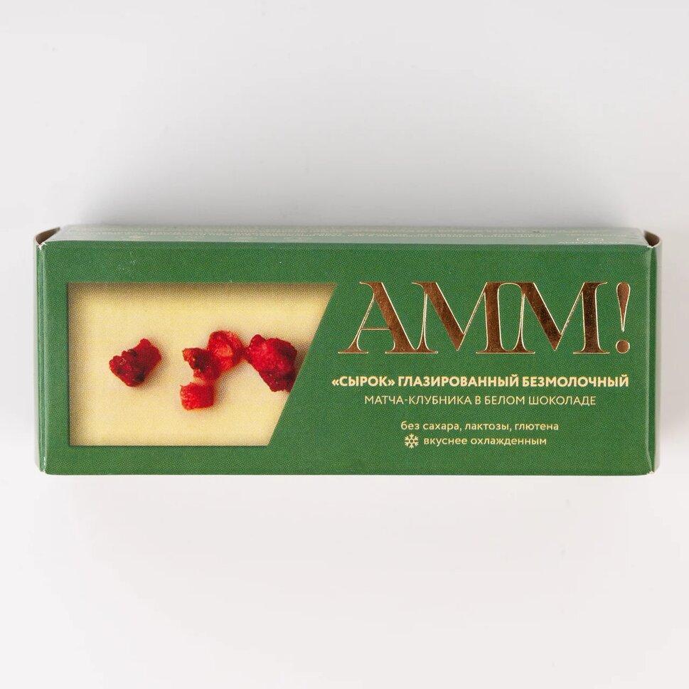 Сырок глазированный AMM! безмолочный матча-клубника в белом шоколаде - 42 г