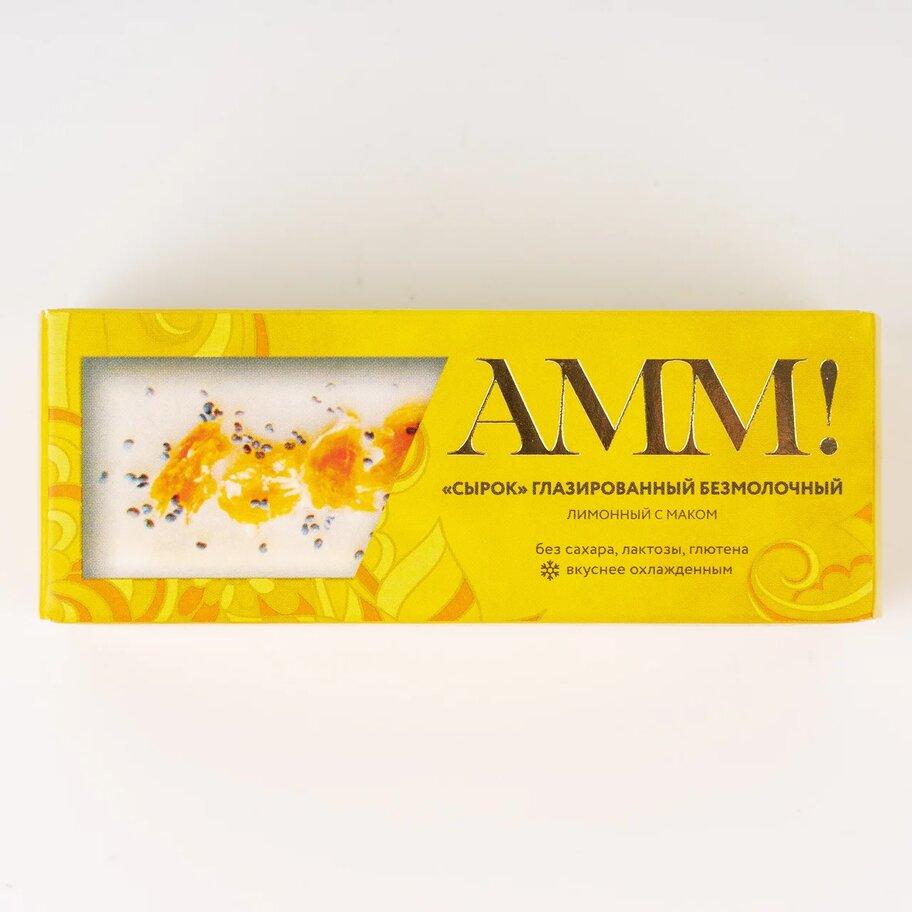 Сырок глазированный AMM! безмолочный лимонный с маком - 42 г