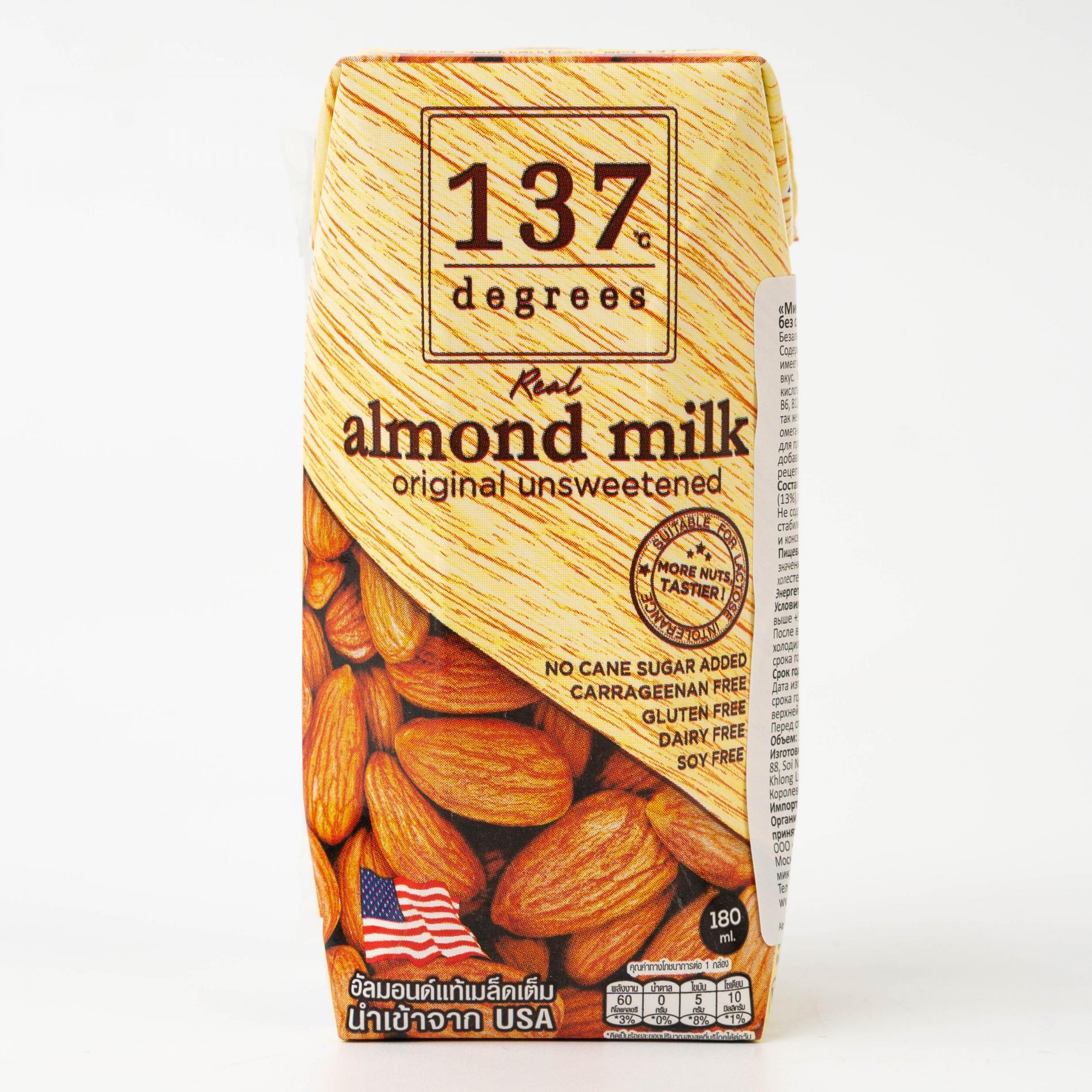 Миндальное молоко без сахара 137 Degrees - 180 мл