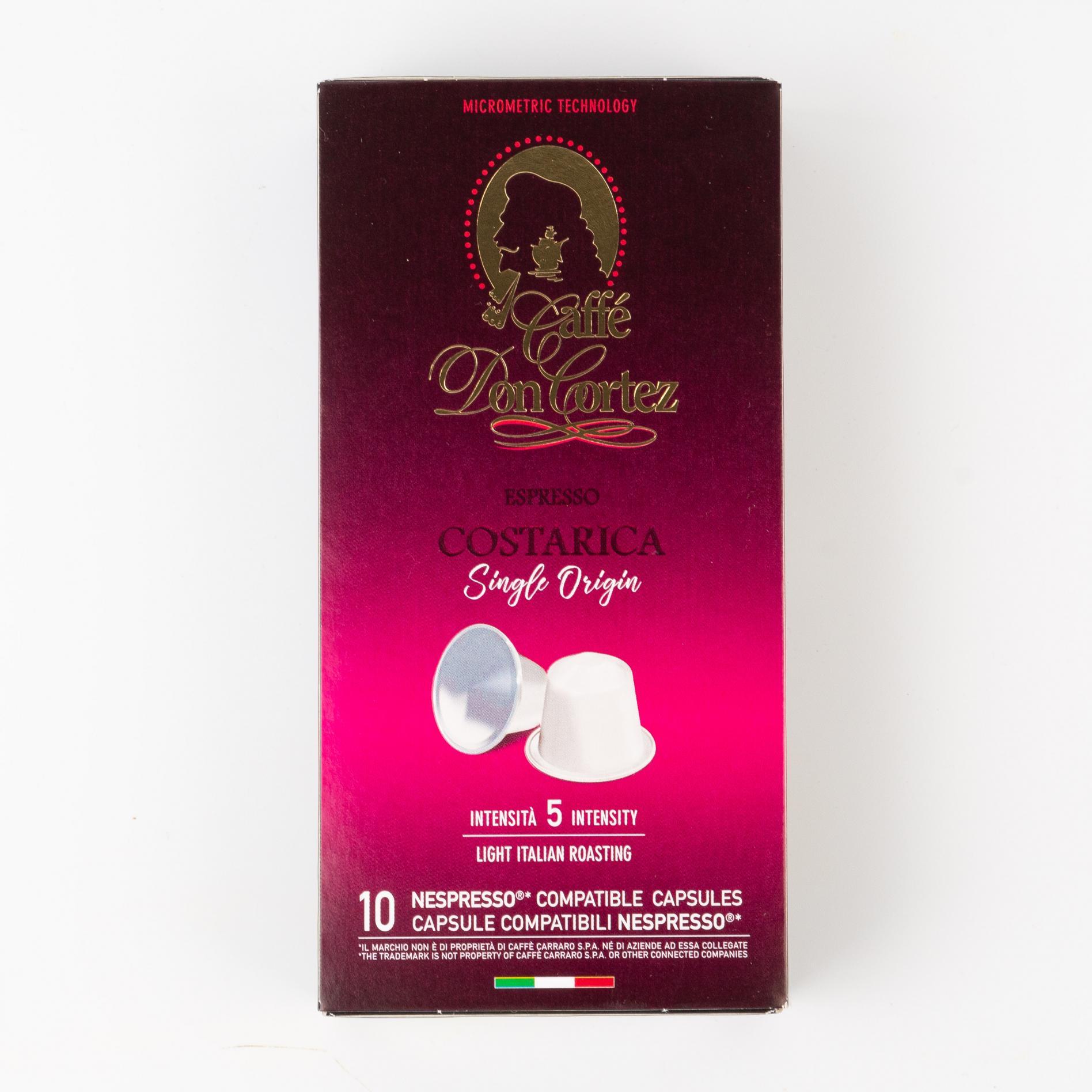 Капсулы Nespresso Don Cortez CostaRica 10 шт
