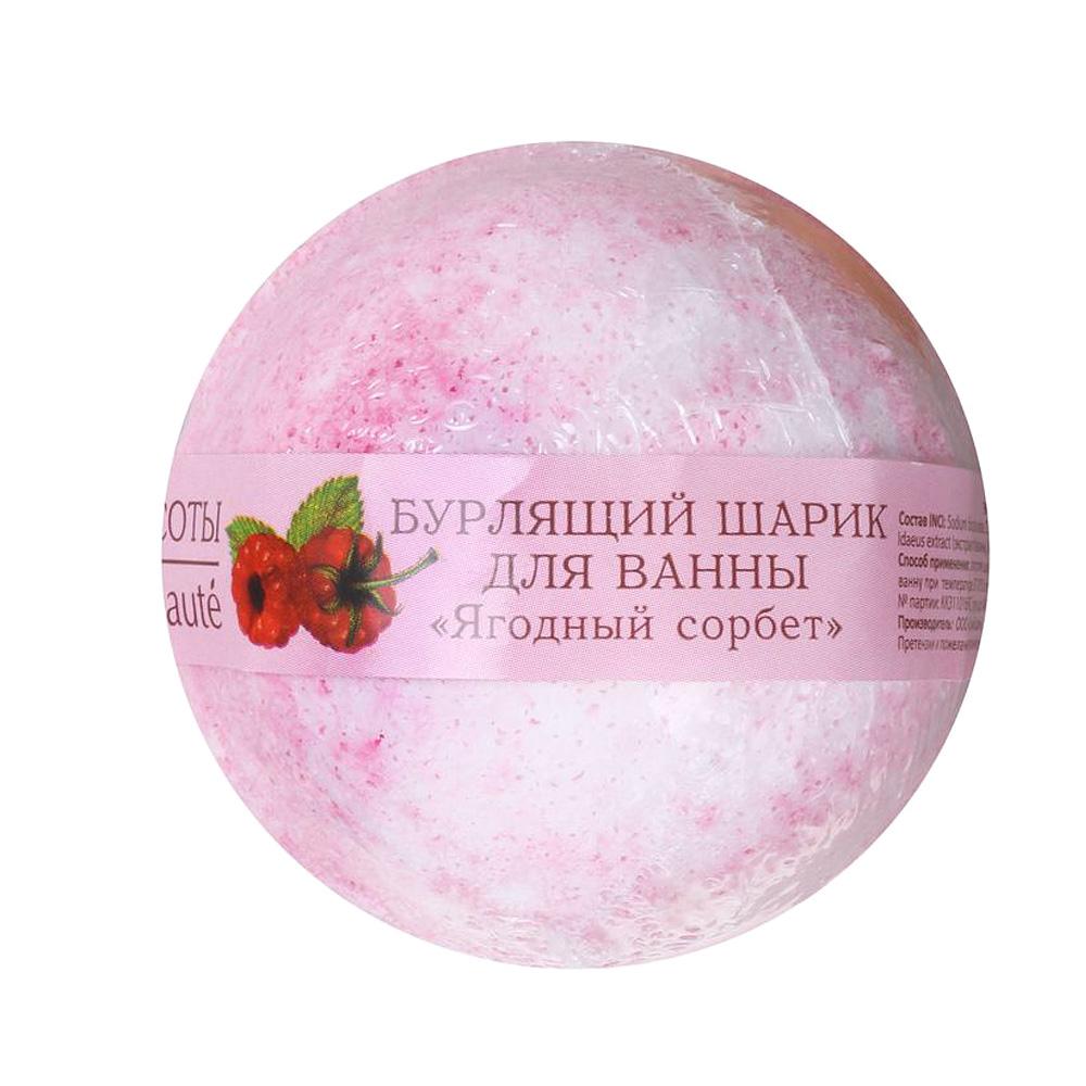 Бурлящий шарик для ванны